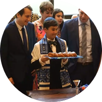 2018 Bar Bat Mitzvah Image
